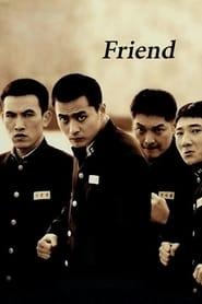 Friend 2001