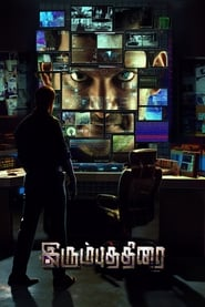 Irumbu Thirai 2018 720p HEVC WEB-DL x265 600MB