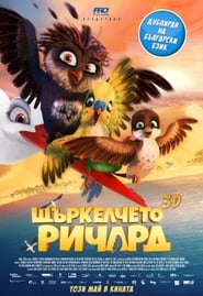 Riko prawie bocian / Richard the Stork (2017)