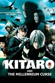 Kitaro and the Millennium Curse (2008)