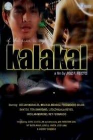 Watch Kalakal (2008)