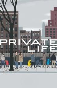 Vida privada (Private Life)