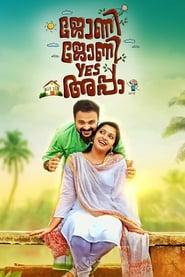 Johny Johny Yes Appa (Malayalam)