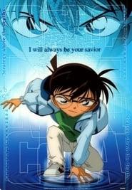 Detective Conan Season 0