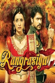 Rangrasiya