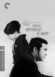 The Man Without a Map Beeld