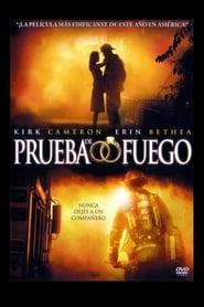 Prueba de fuego (2008)