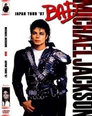 Michael Jackson Bad Tour - Yokohama - 1987