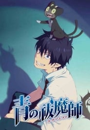 Blue Exorcist staffel 0 stream