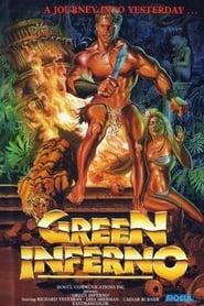 Green Inferno (1973)