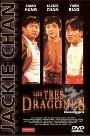 Los Tres Dragones (1988)