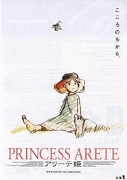 Princess Arete Watch and get Download Princess Arete in HD Streaming