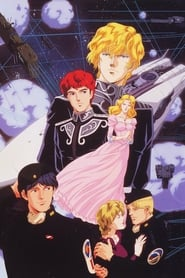 Legend of the Galactic Heroes: Overture to a New War Film Online subtitrat