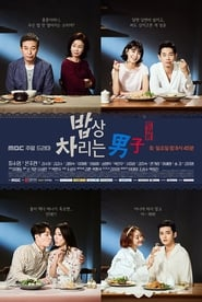 Man Who Sets The Table saison 1 episode 36 streaming vostfr