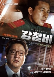 Steel Rain en streaming