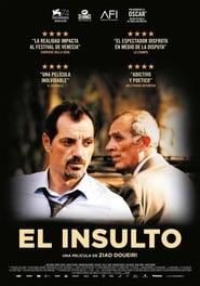 El insulto (L'insulte)