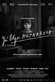 Ja, Olga Hepnarova / Já, Olga Hepnarová –