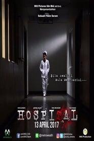 فيلم Hospital 2017 مترجم