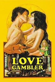 Love Gambler