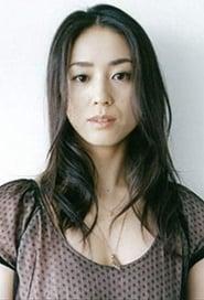 Peliculas con Yûko Nakamura