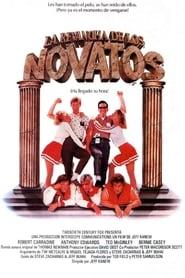 La Revancha De Los Novatos / La Revancha De Los Nerds Poster