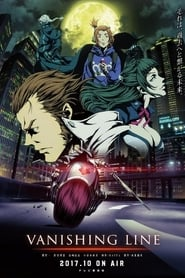 Garo: Vanishing Line streaming vf poster