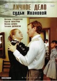 Affiche de Film Lichnoe Delo Sudi Ivanovoy