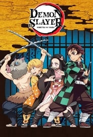 Demon Slayer: Kimetsu no Yaiba Season