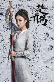 Princess Agents Season 1