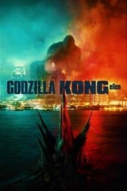 Godzilla Kong ellen