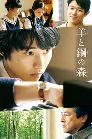 zb3bTOd7ise28FTv6TWK5L2VDwk Biography Of Mone Kamishiraishi