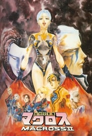Super Dimensional Fortress Macross II: The Movie