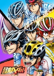 Yowamushi Pedal streaming vf poster