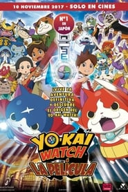 Yo-kai Watch the Movie: It's the Secret of Birth, Meow! ()