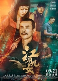 Ver Ash Is Purest White Online HD Español (2018)