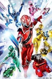 Super Sentai Season