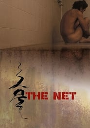Image The Net