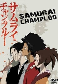 Samurai Champloo streaming vf poster