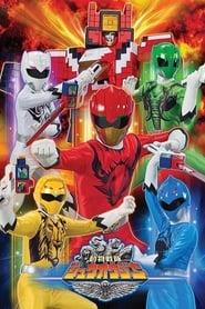 Streaming 動物戦隊ジュウオウジャー poster