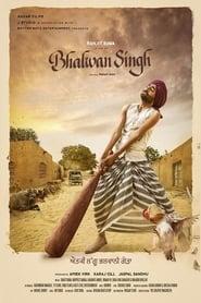 Bhalwan Singh (Punjabi)