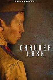 Sniper Sakha
