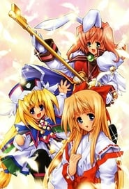 Key Princess Story Eternal Alice Rondo
