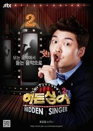 Hidden Singer Season 2