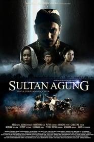 Sultan Agung (2018)