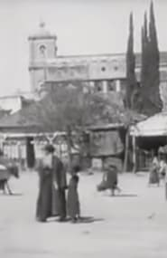 Beyrouth, place des canons
