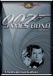 James Bond: A Holnap Markában