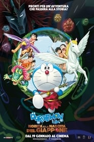 Doraemon the Movie Nobita and the Birth of Japan Movie Free Download HD