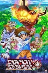 Digimon Adventure: Season 1