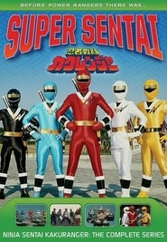 Super Sentai - Season 1 Episode 6 : Red Riddle! Chase the Spy Route to the Sea Season 18