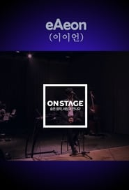 eAeon (이이언): On stage (Live at KBS Radio)